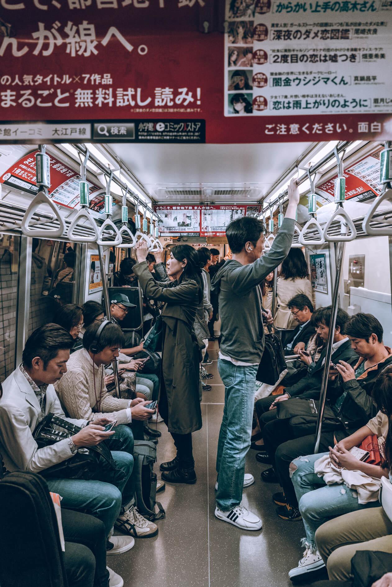 Japan-121.jpg
