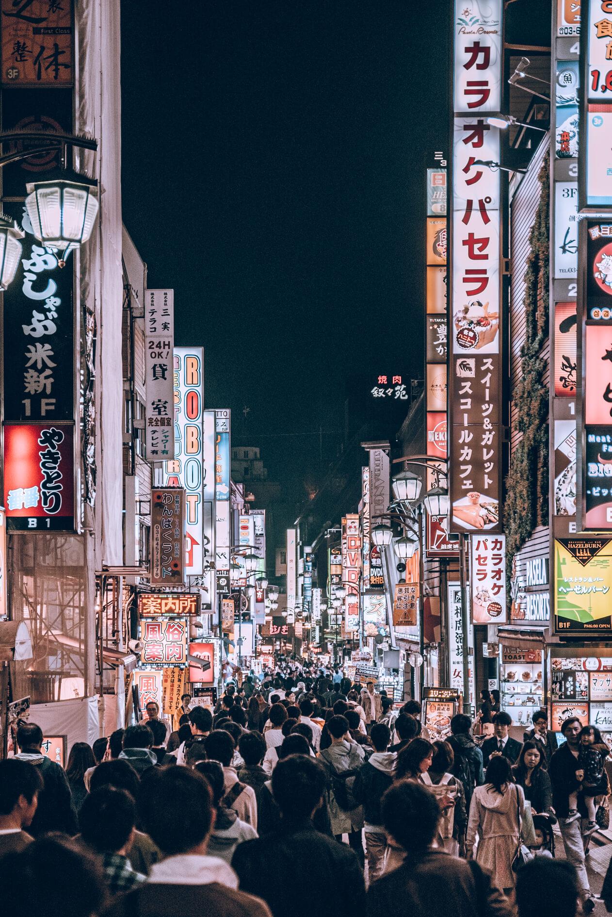 Japan-173.jpg