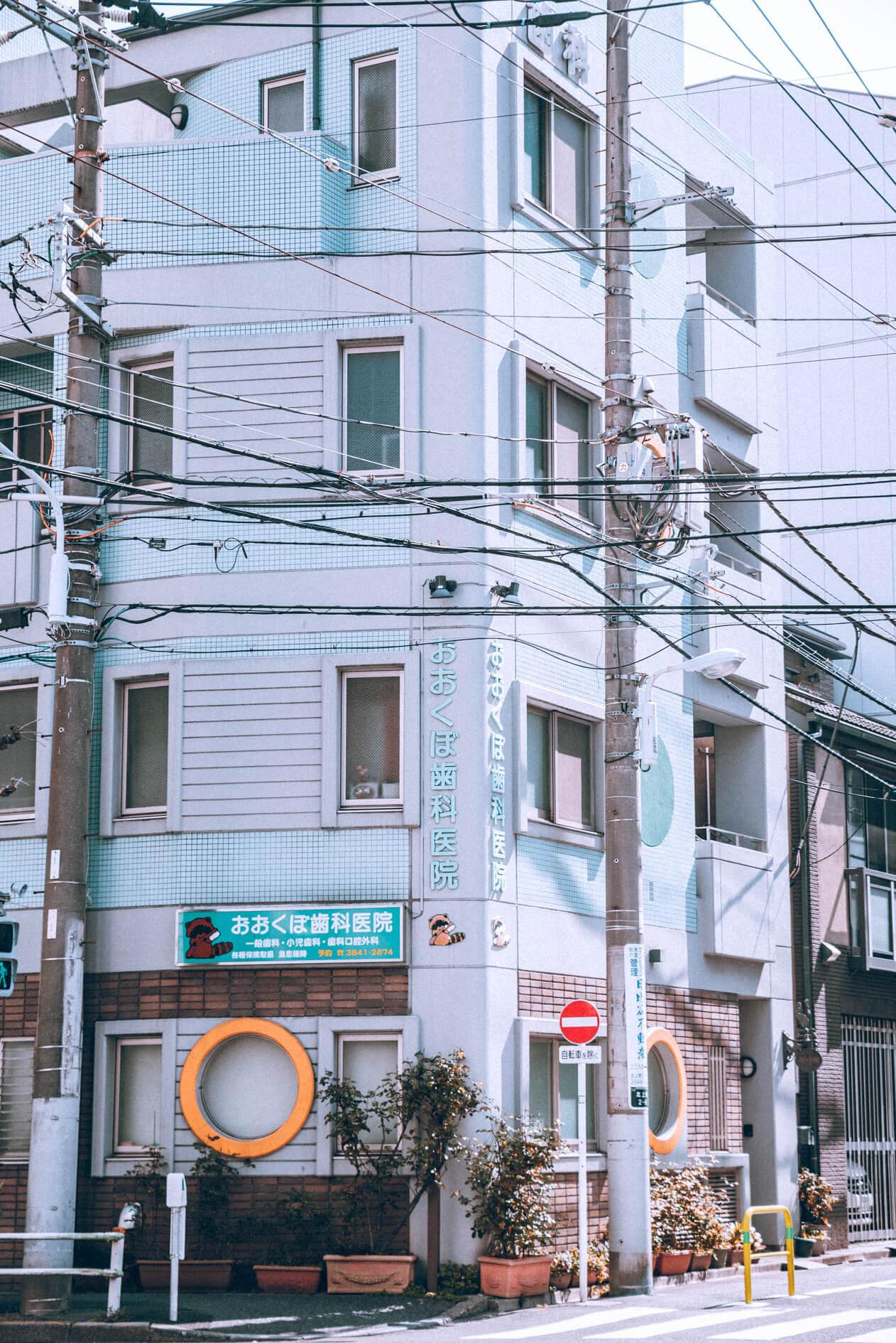 Japan-180.jpg