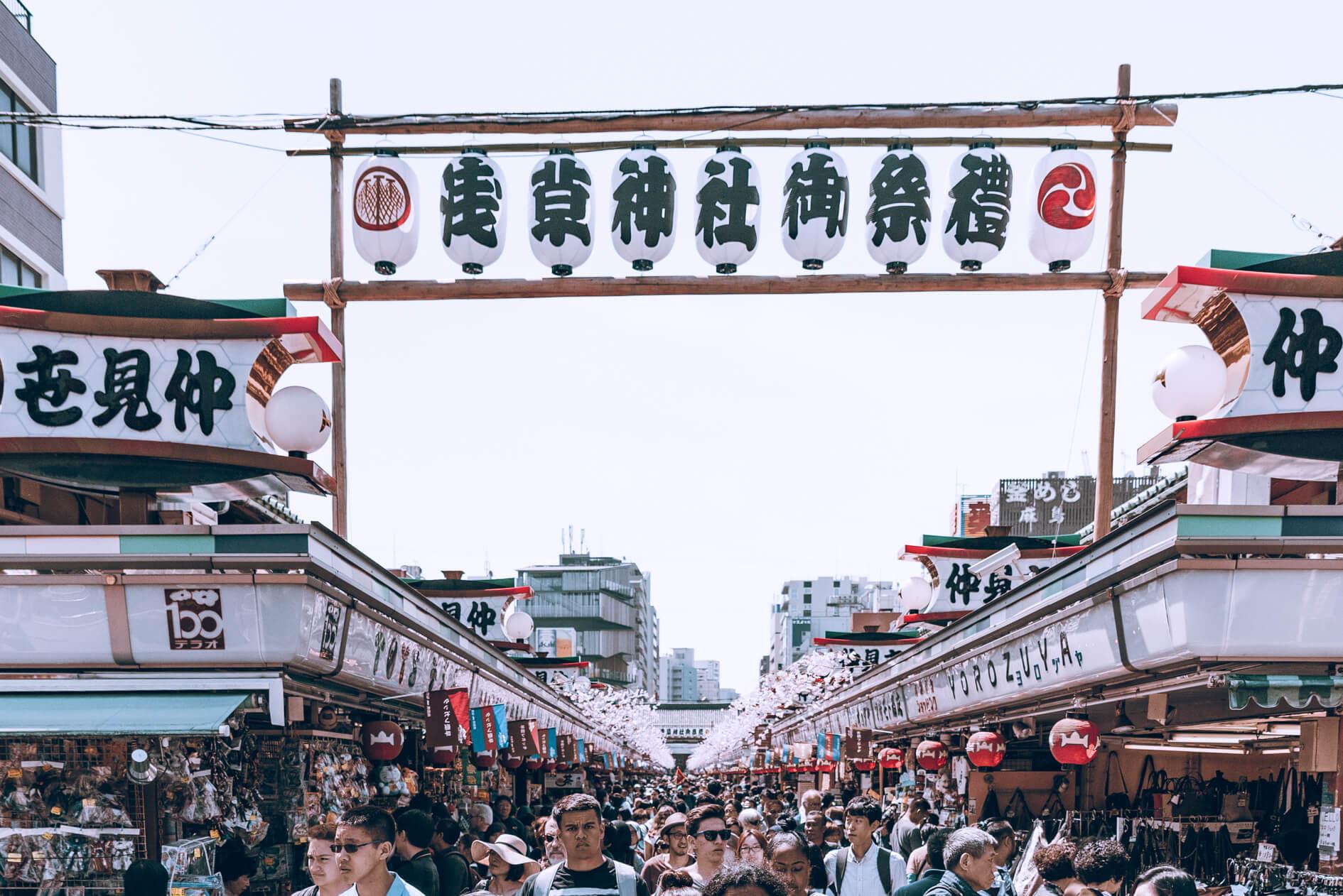 Japan-193.jpg