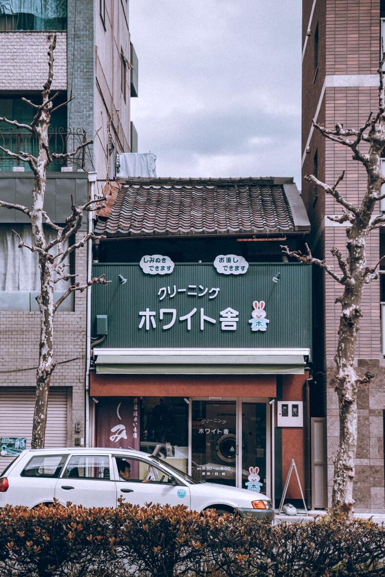 Japan-279.jpg