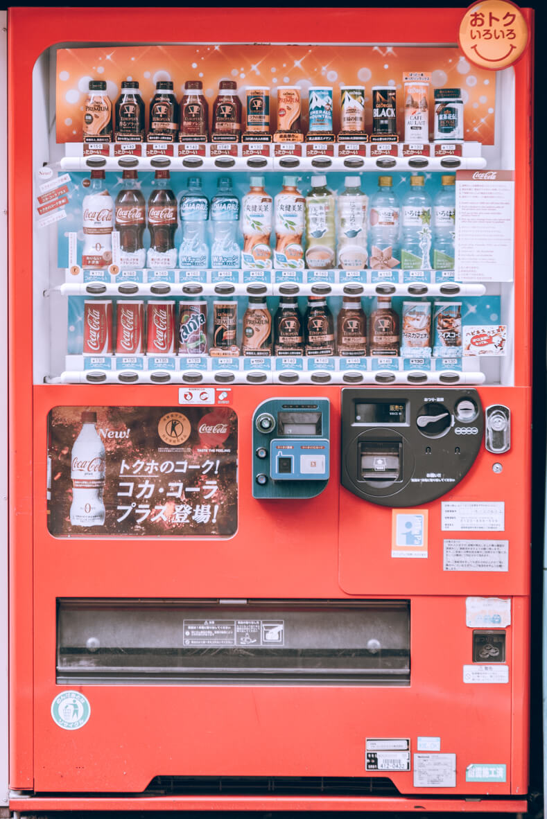 Japan-280.jpg