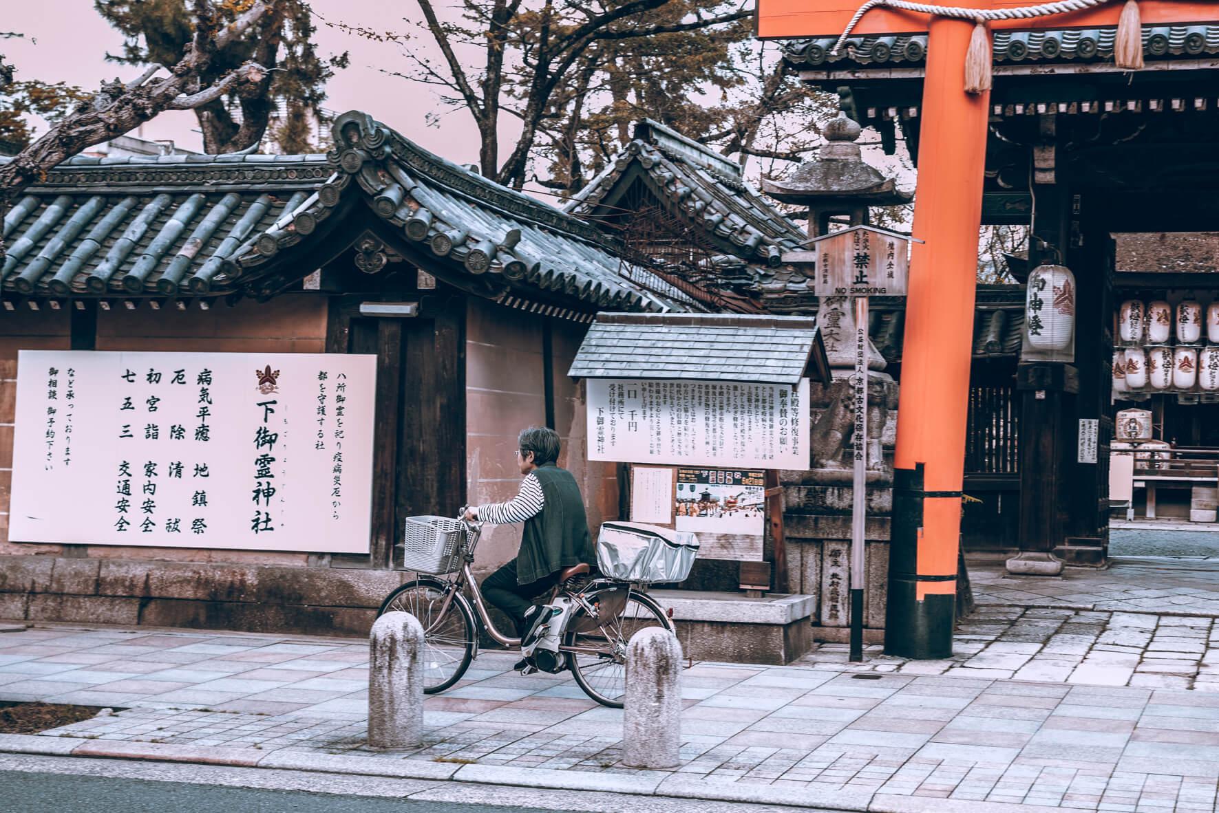 Japan-288.jpg