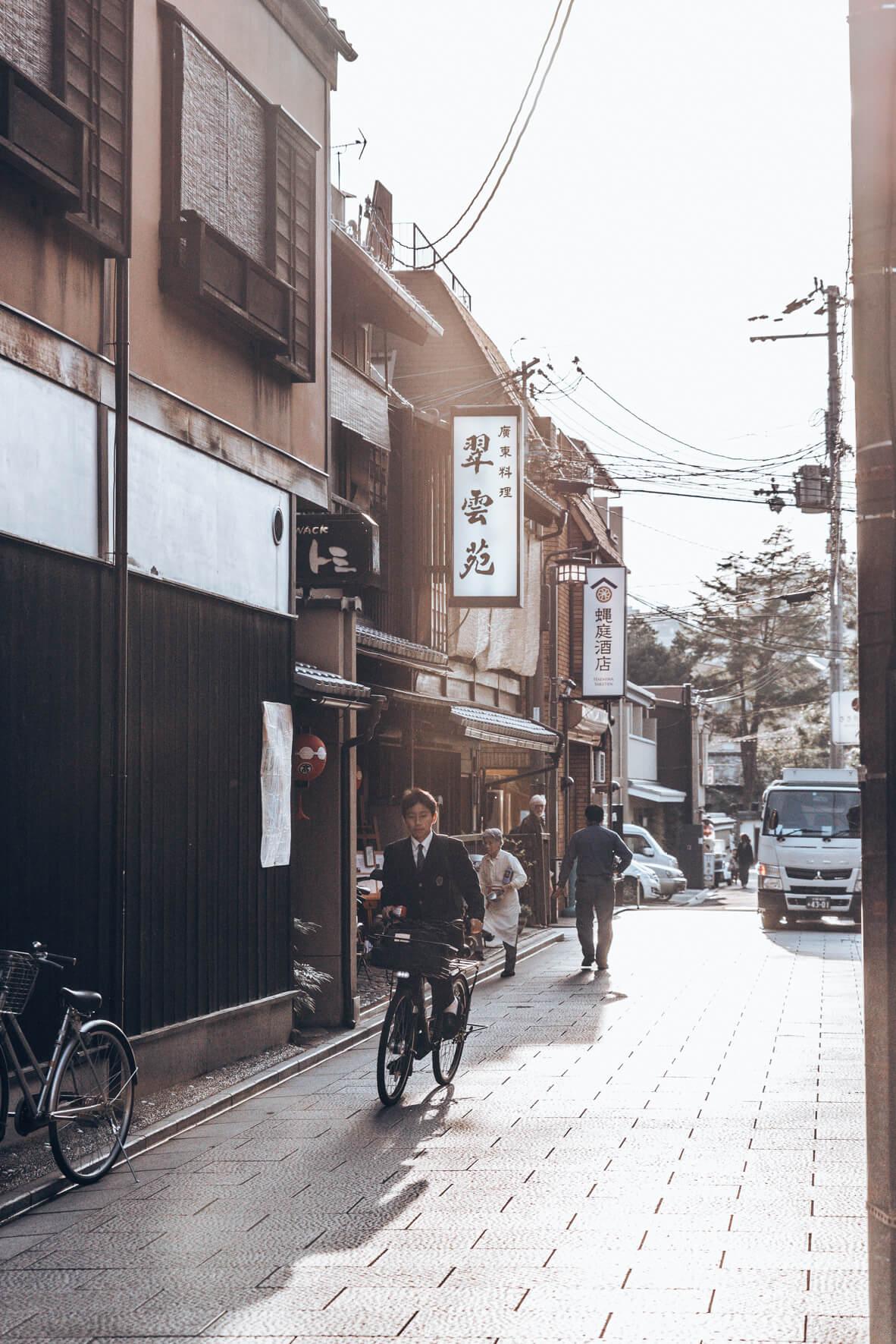 Japan-467.jpg