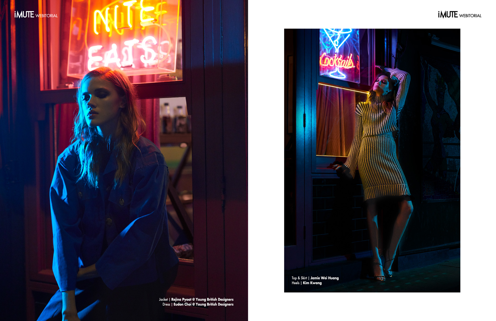 SOHO-LIGHTS-webitorial-for-iMute-Magazine4.jpg