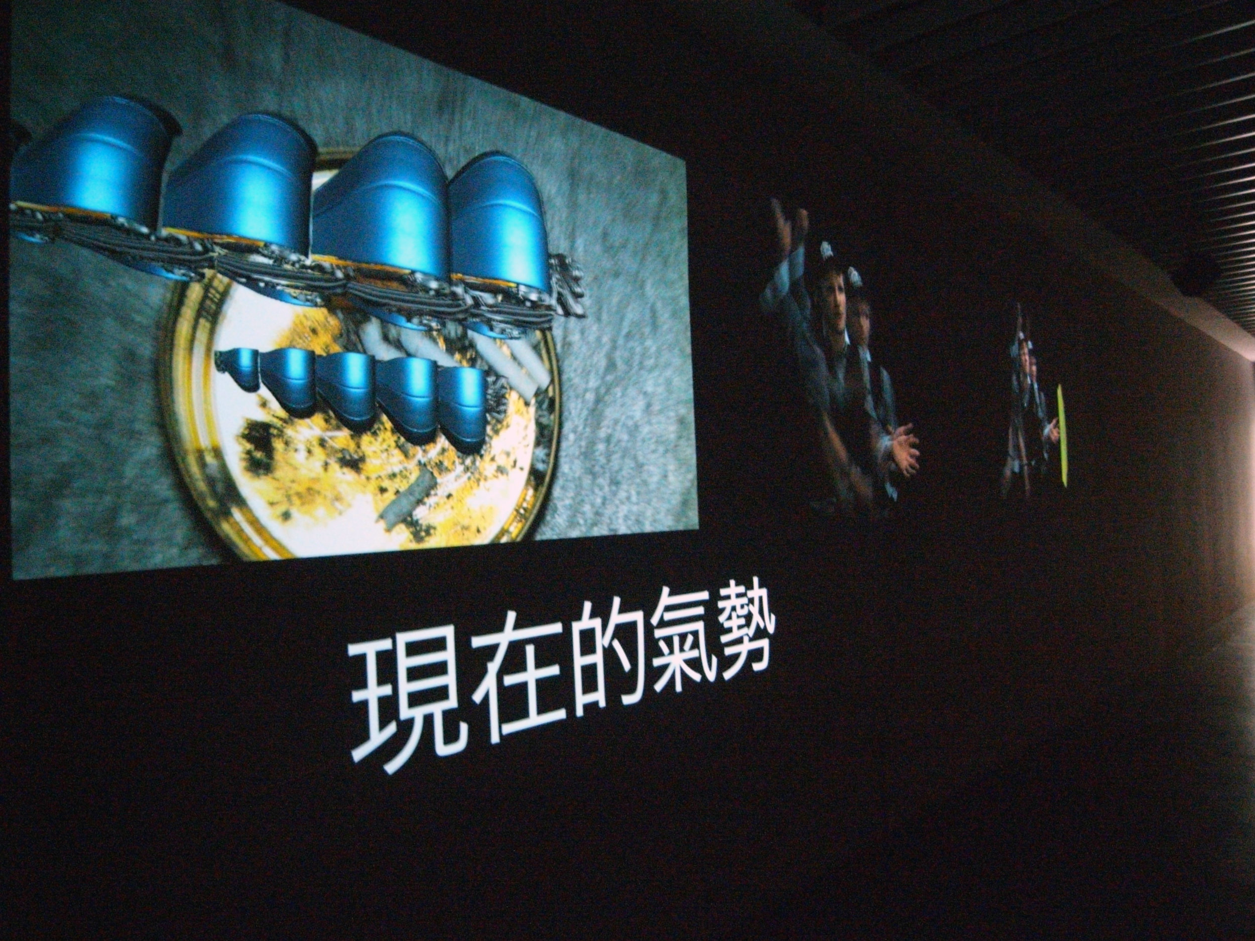 Hilary Koob-Sassen's Faith in Infrastructure, synchronized two-channel HD video, 30 Mins, 2009