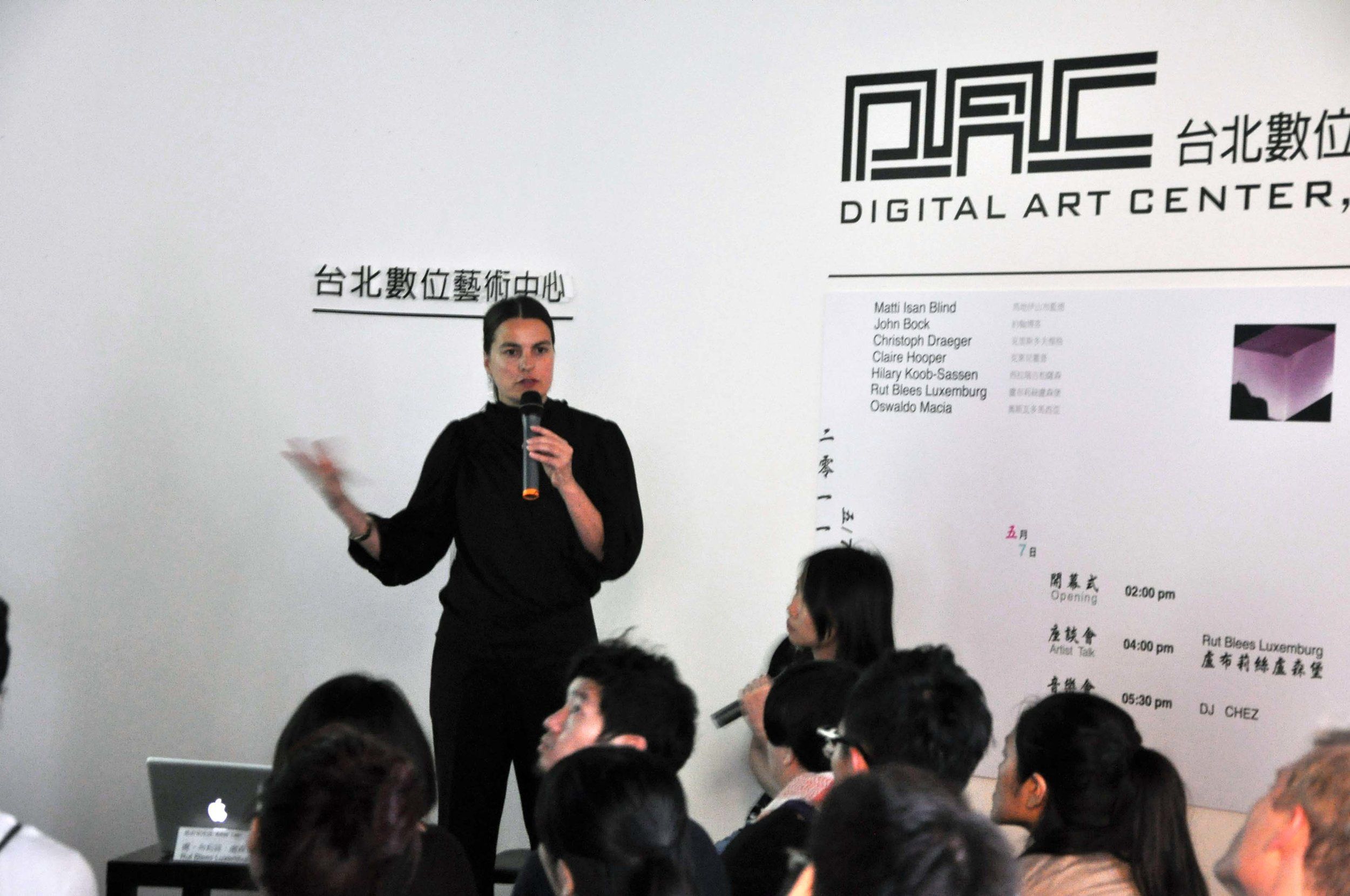 Artist Talk- Rut Blees Luxemburg (盧.布莉絲.盧森堡) on the 7th of May in 2011.