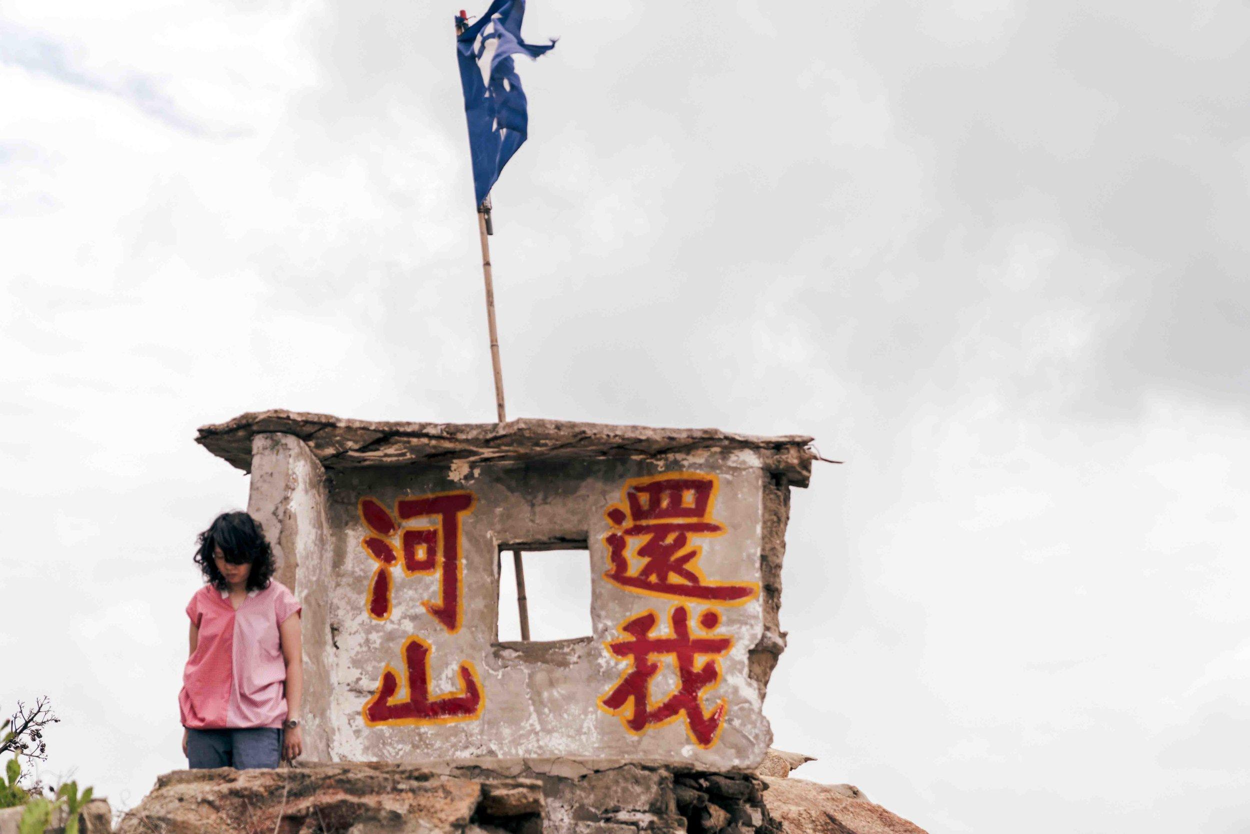 Photoshoot (Ada Kai-Ting Yang) in Kinmen, 2018. Photographer: Jen-Chieh Liu