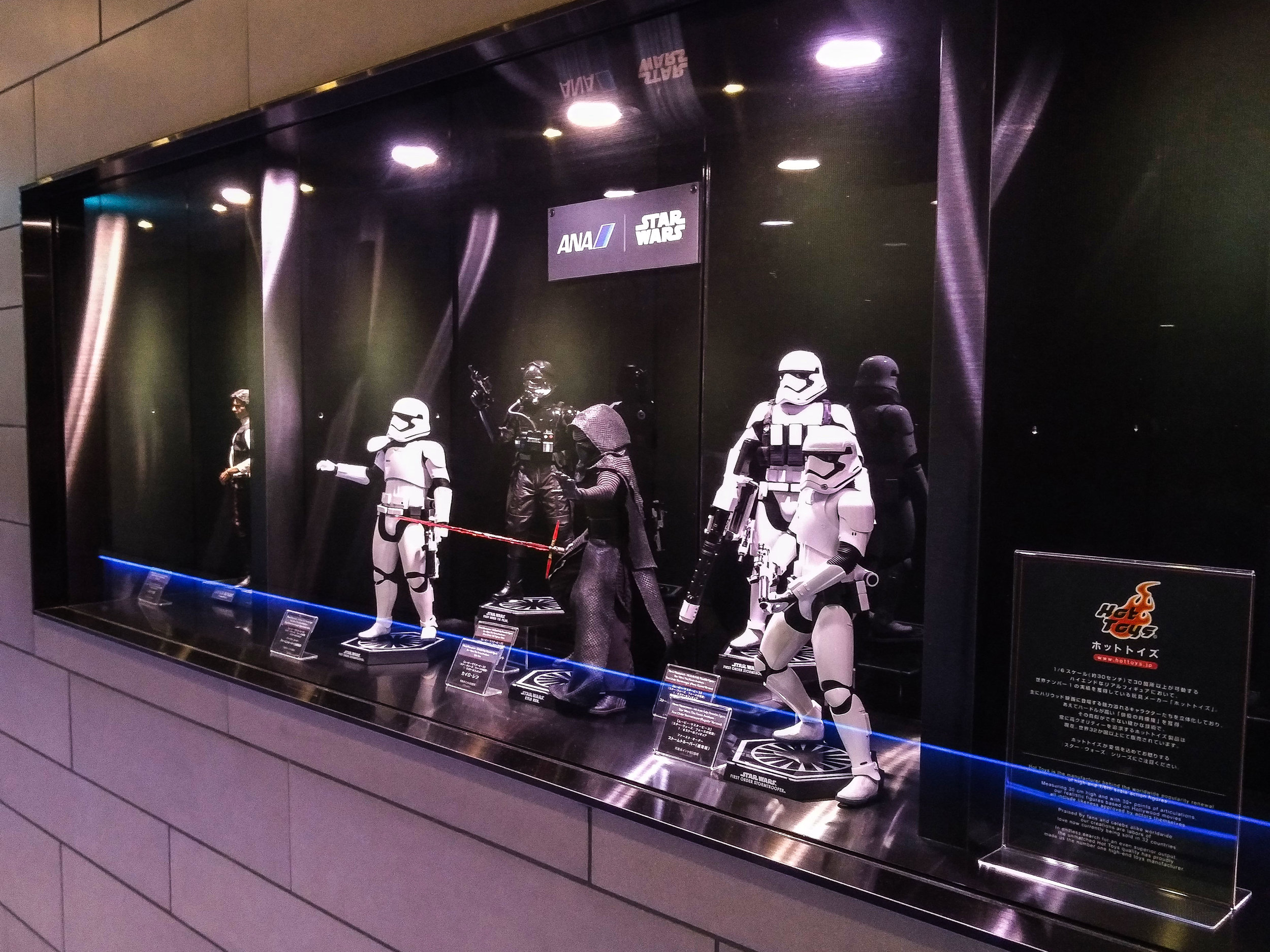Star Wars figures could be found throughout the lounge!