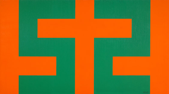 #7 , 1965  oil on canvas 28 1/2 x 51 inches; 72.4 x 129.5 centimeters