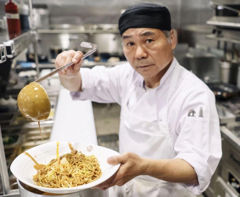 Chef Tang