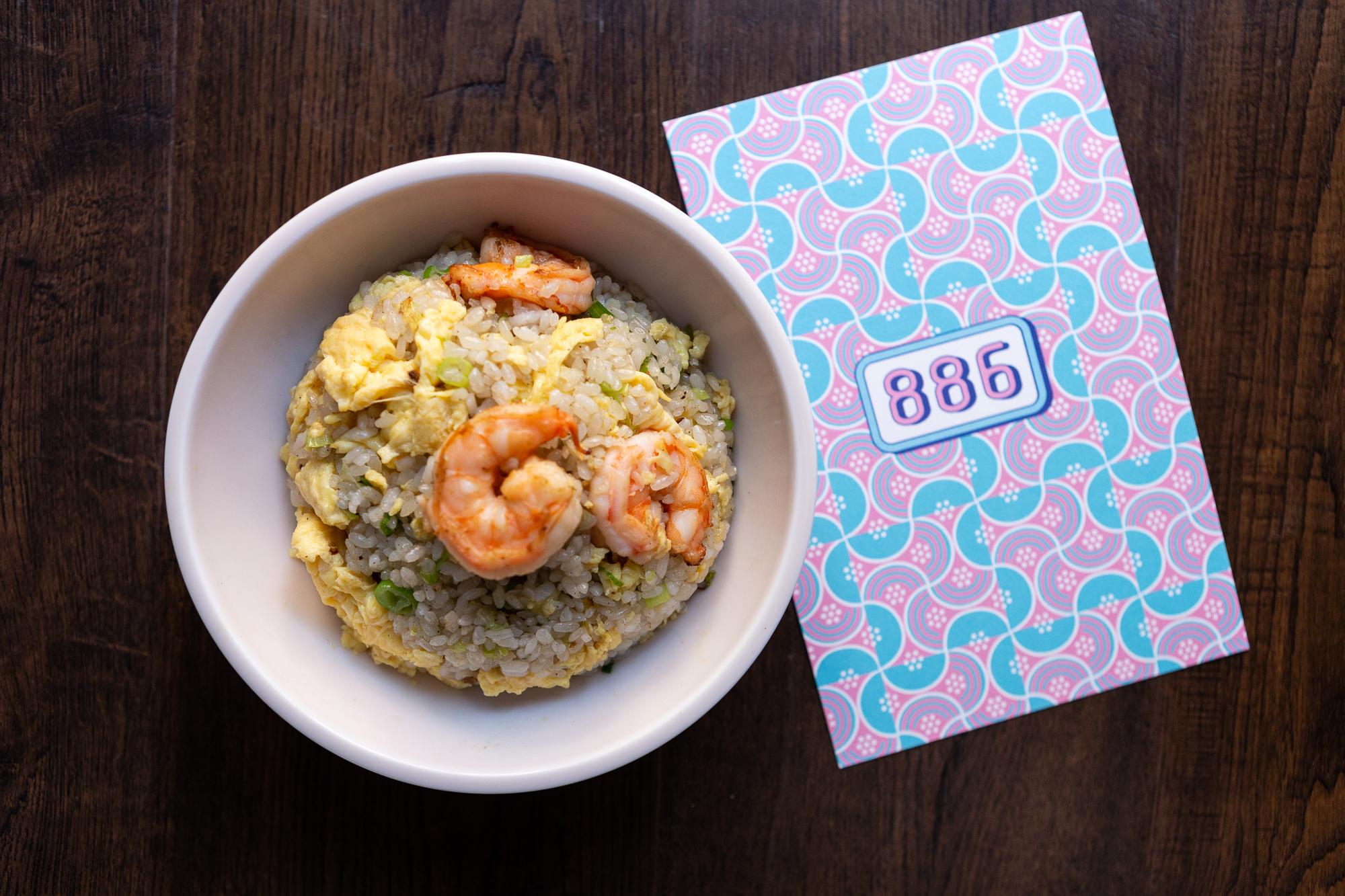 Shrimp Fried Rice at 886