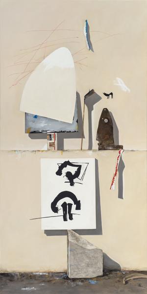 """Everest, 2012. (from Gregor Hiltner studio visit) OIl on canvas, 180 x 90cm / 35.5 x 71"""""""
