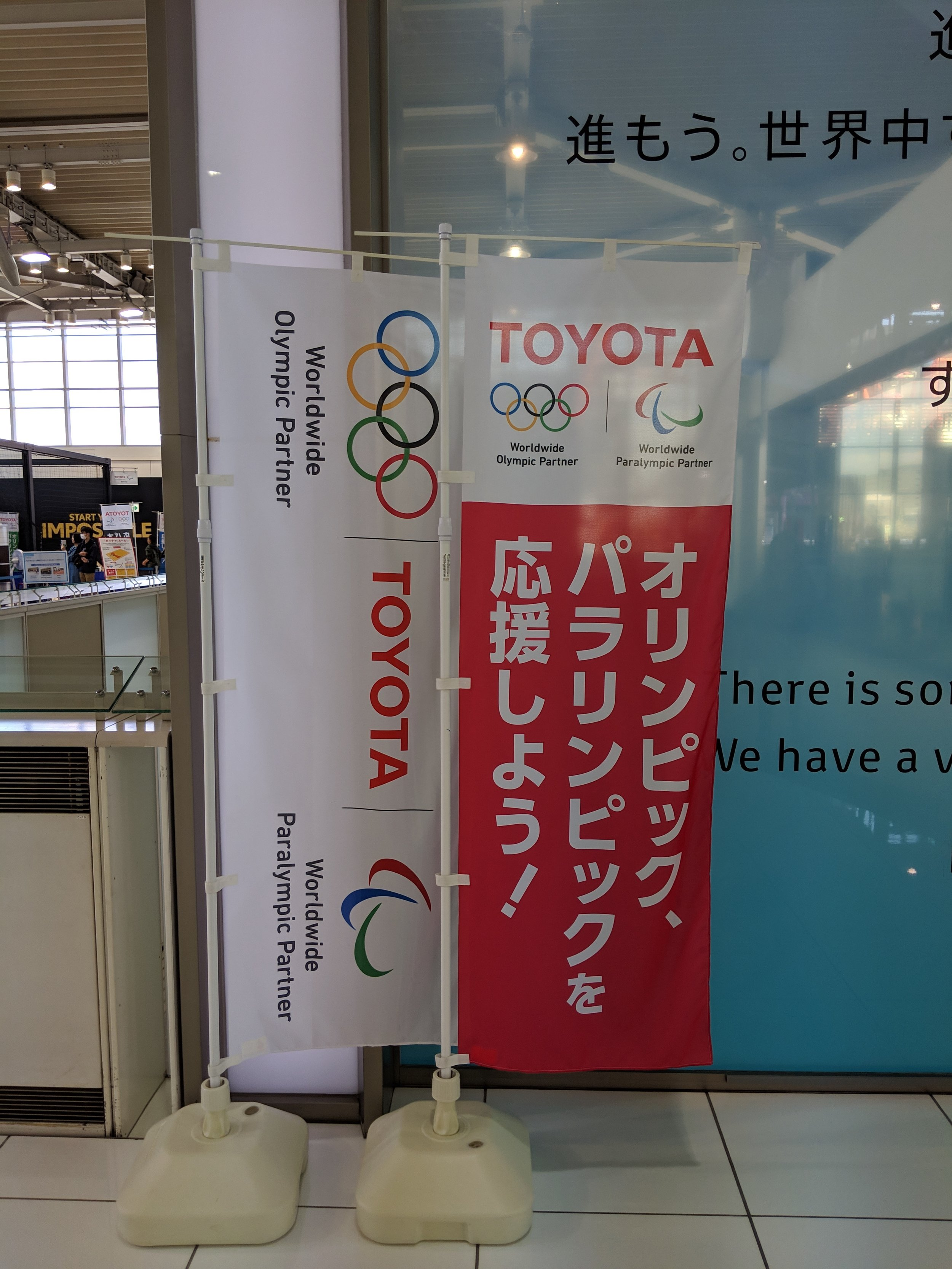 Toyota Tokyo Accessibility — One Day At A Time 365
