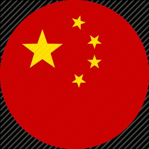 china-circle-512.png