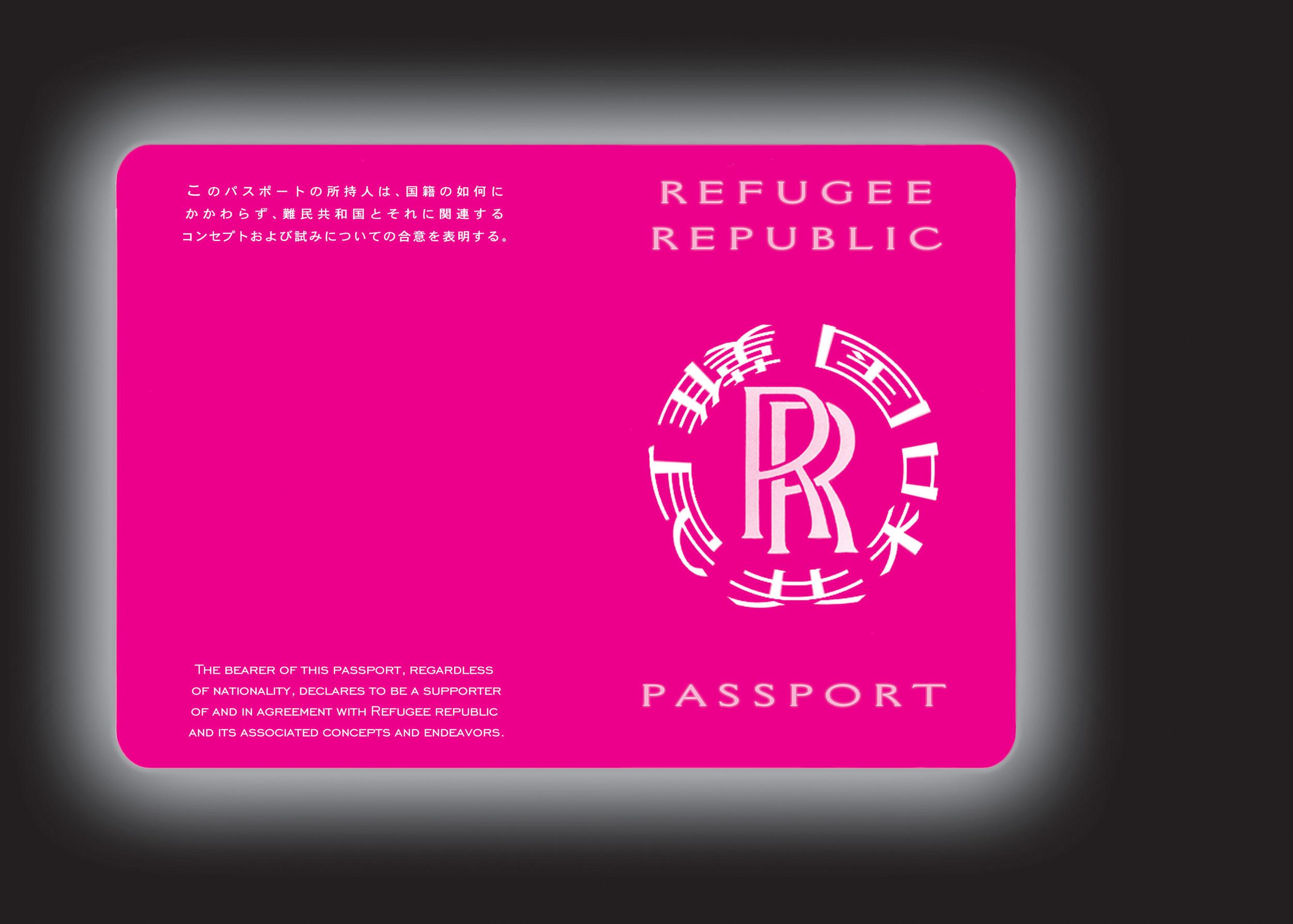 GUNTHER_Ingo_Refugee_Republic-13.jpg