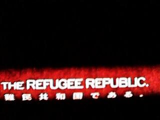 GUNTHER_Ingo_Refugee_Republic-38.jpg