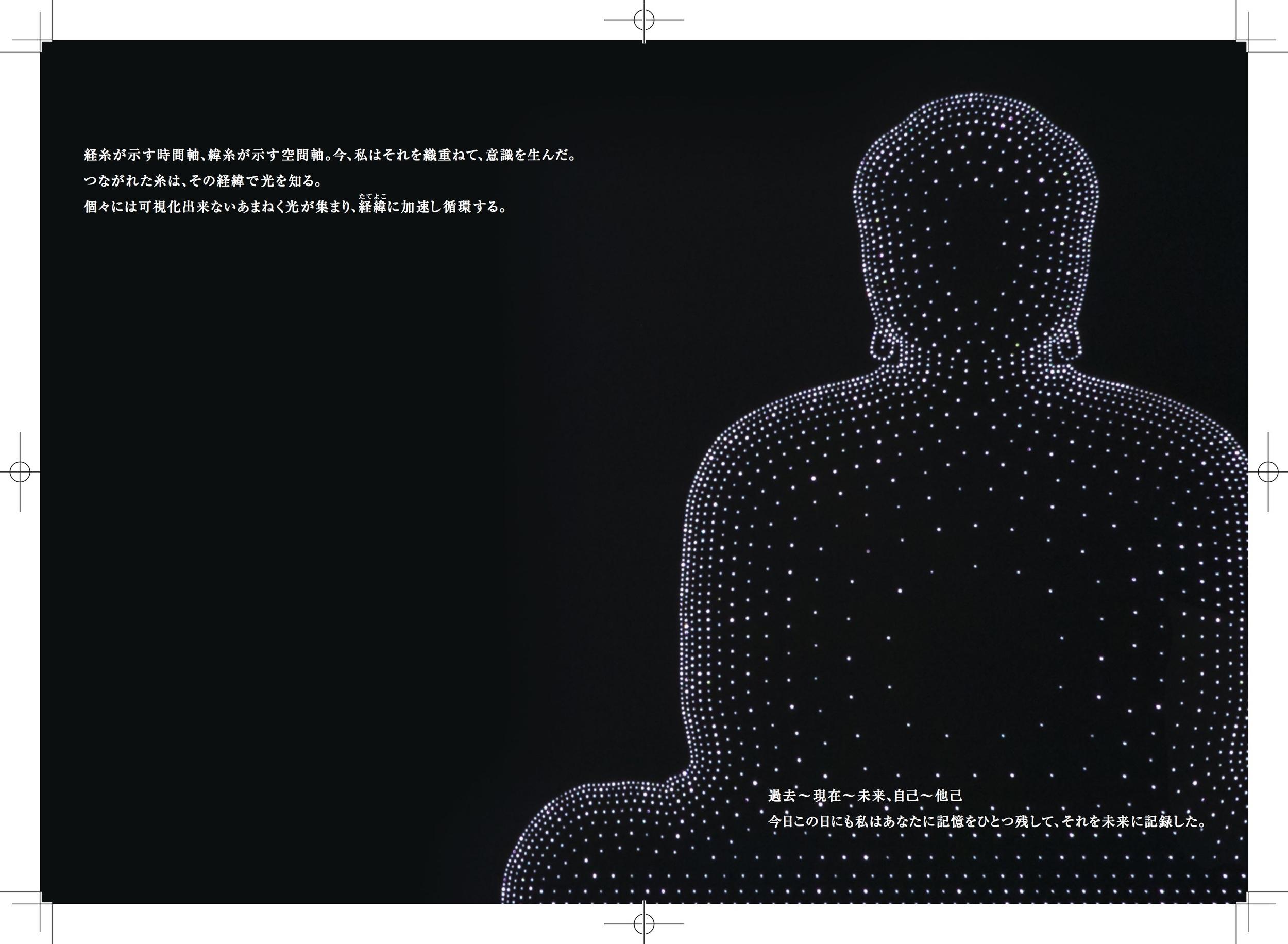 出力見本12.jpg