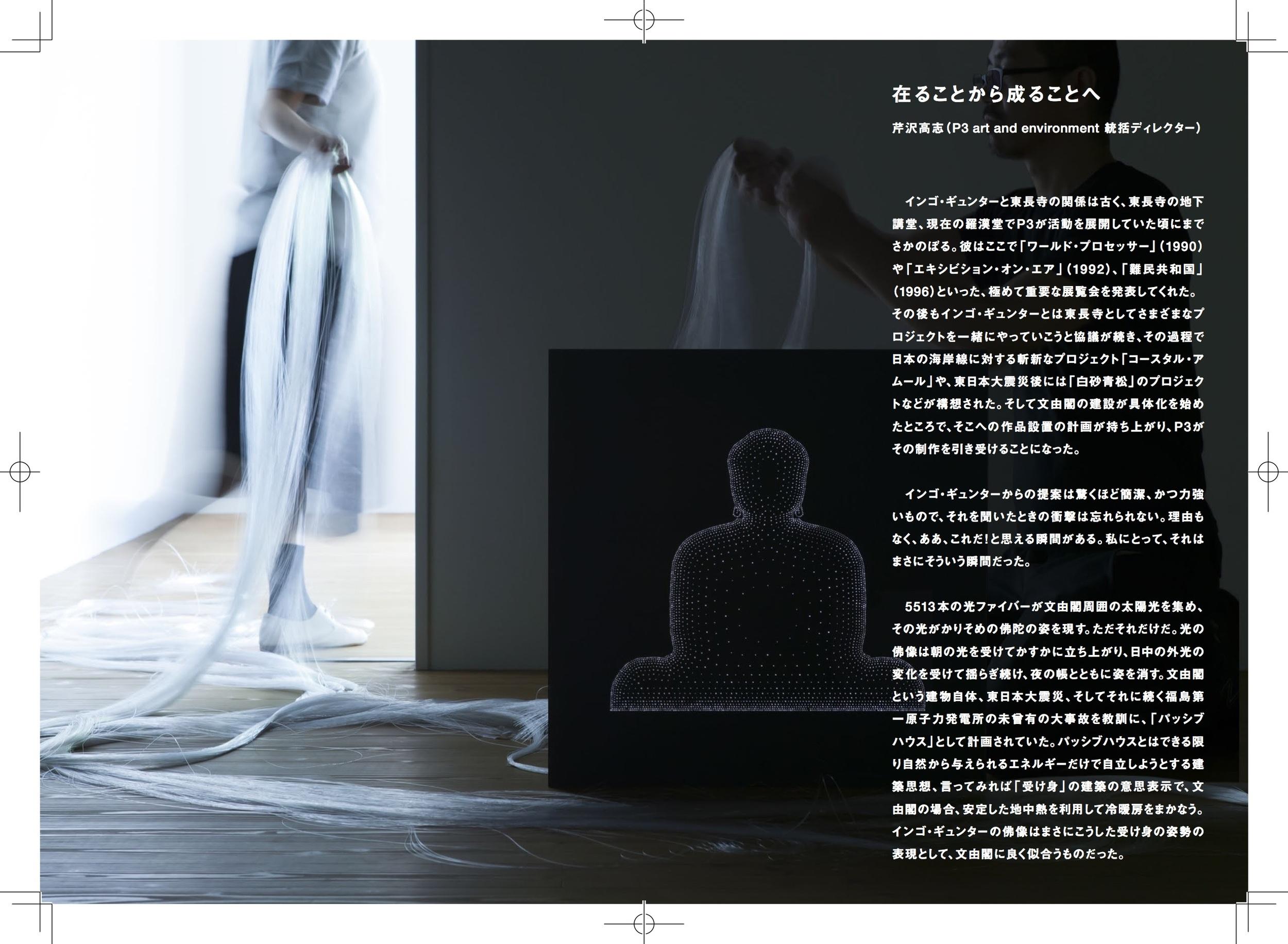 出力見本4.jpg