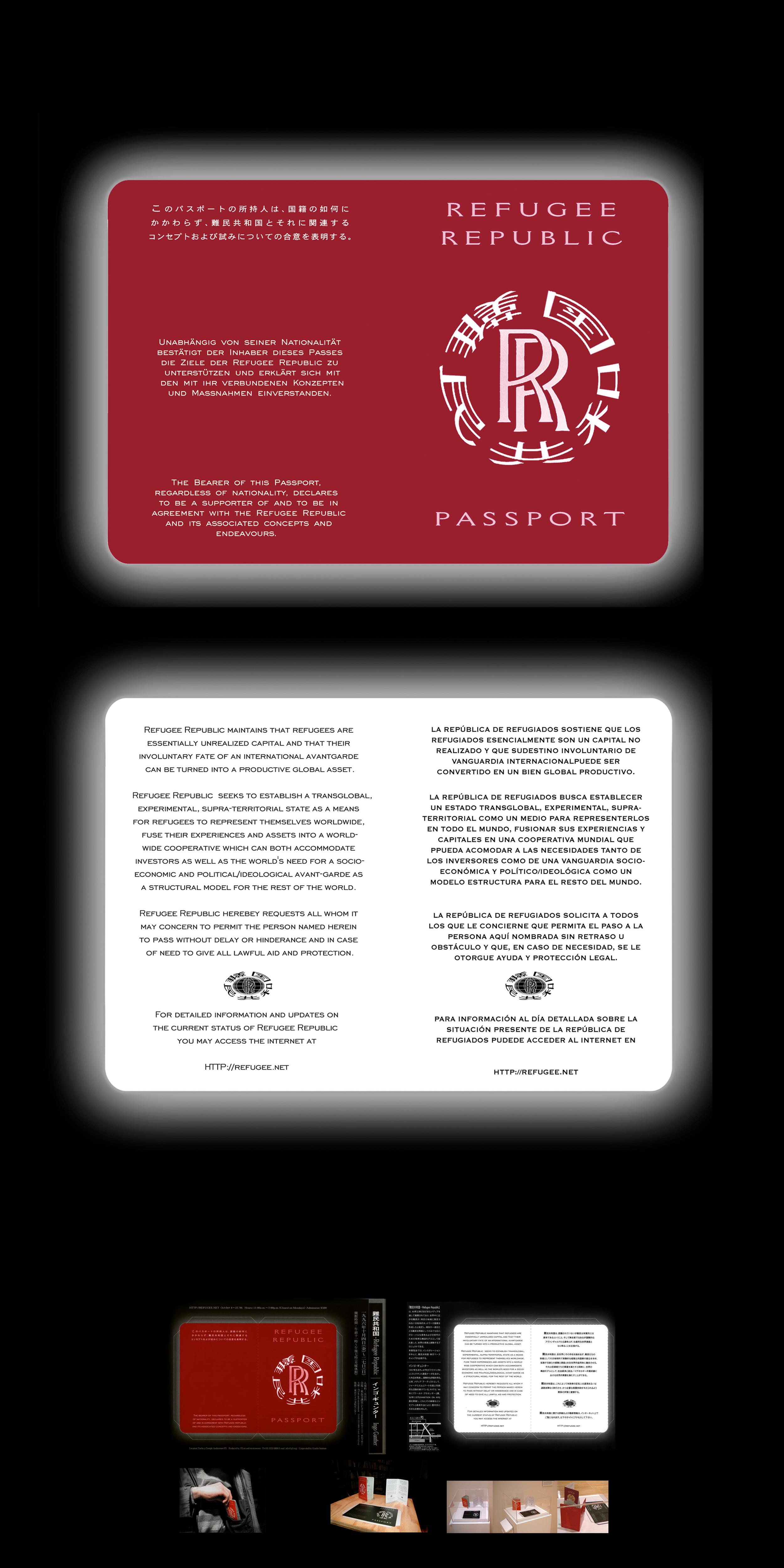 sassa-passport.png