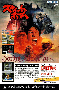 """""""Sweet Home,"""" a Famicom adventure game released in 1989.   Item capacity is limited and doors serve as points.   There are many elements in this popular adventure game that Resident Evil ended up carrying forward."""