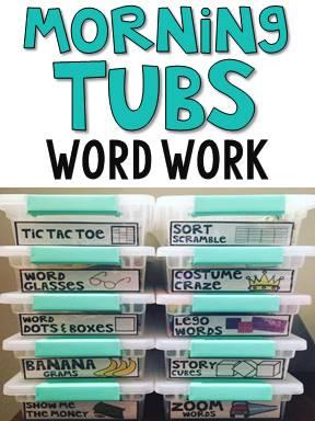 Morning Tubs Word Work.jpg