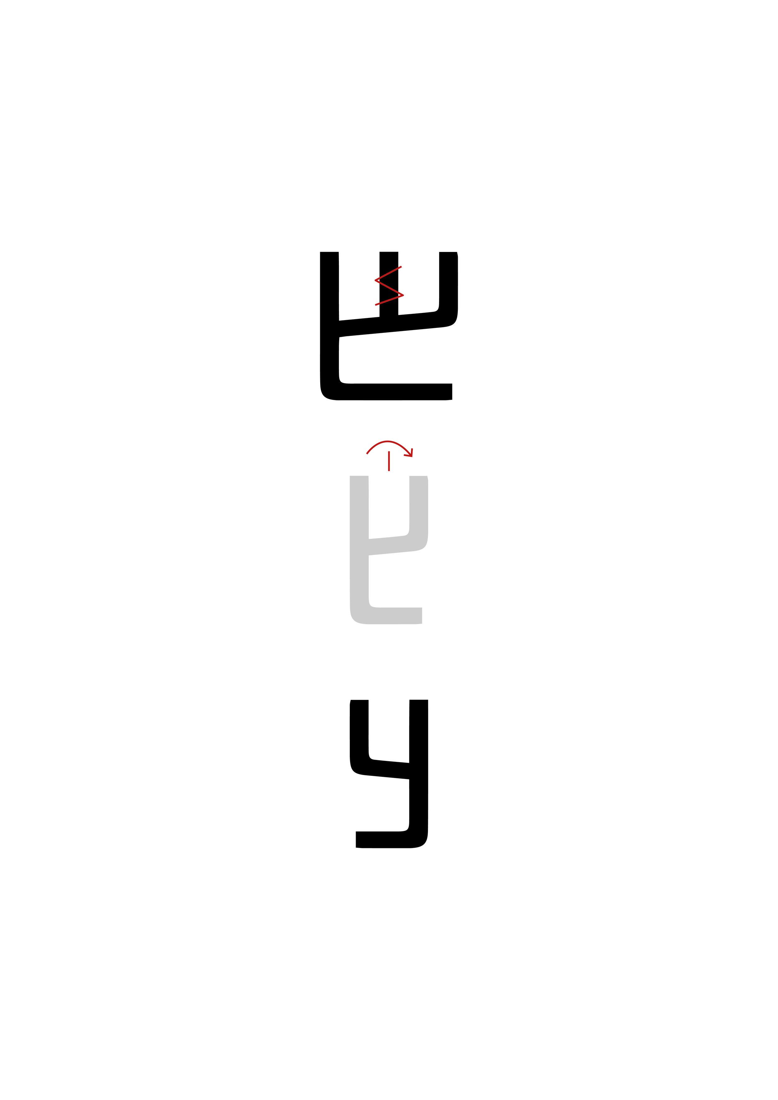 mv_typeface_firsttries4.jpg