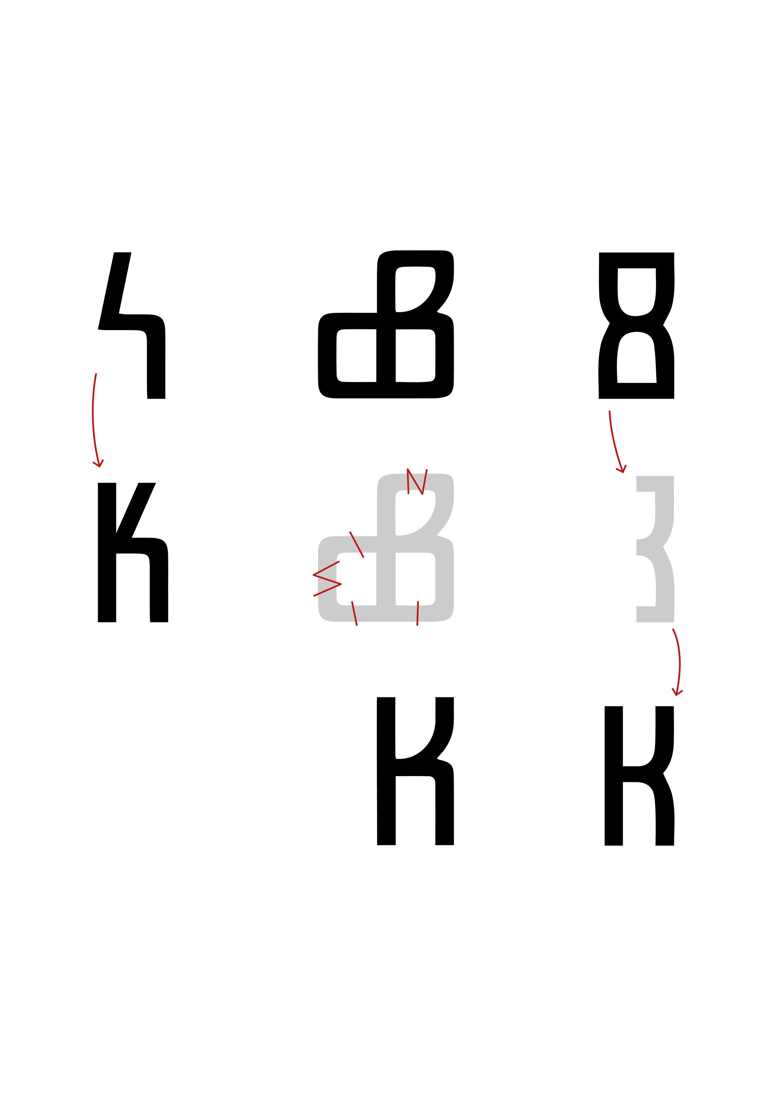 mv_typeface_firsttries3.jpg