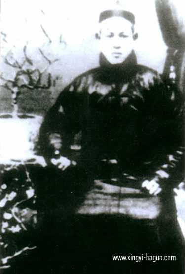 程氏八卦掌師祖 程庭华  Cheng Style Bagua Zhang founder, Cheng Ting Hua
