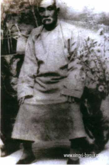 梁氏八卦掌师祖 梁振蒲  Liang Style Bagua Zhang founder, Liang Zhen Pu