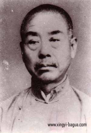 八卦掌一代宗师 郭古民(河北)  Bagua Zhang Master, Guo Gu Min (Hebei Province, China)