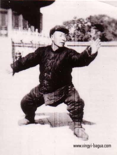 形意八卦一代宗师 程有信(河北)  Xingyiquan and Bagua Zhang Master, Cheng Yo Xing (Hebei Province, China)