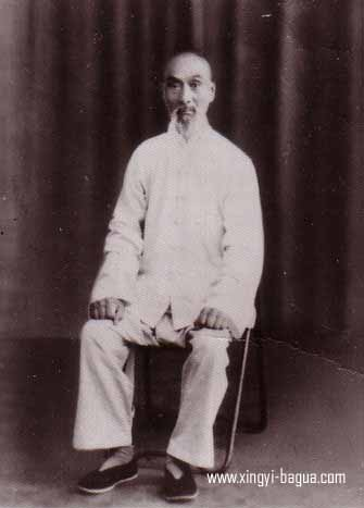形意八卦一代宗师 駱兴武(北京)  Xingyiquan and Bagua Zhang Master, Luo Xing Wu (Beijing)