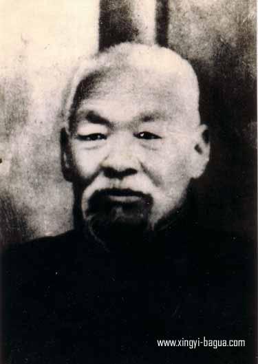耿氏形意拳師祖 耿继善 字成性(1860-1928)  Geng Style Xingyiquan founder, Geng Ji Shan (1860-1928)