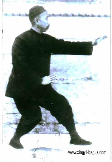 耿继善弟子 邓云峰 北京第二任四民武术社社长  Grand Master Geng Ji Shan's disciple, Master Deng Yun-feng. The second Chairman of Simin Martial Arts Society in Beijing, China.
