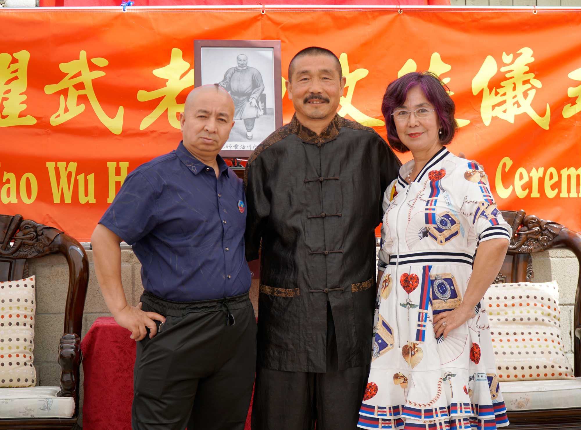 Master-Hu-with-Guests-1.jpg