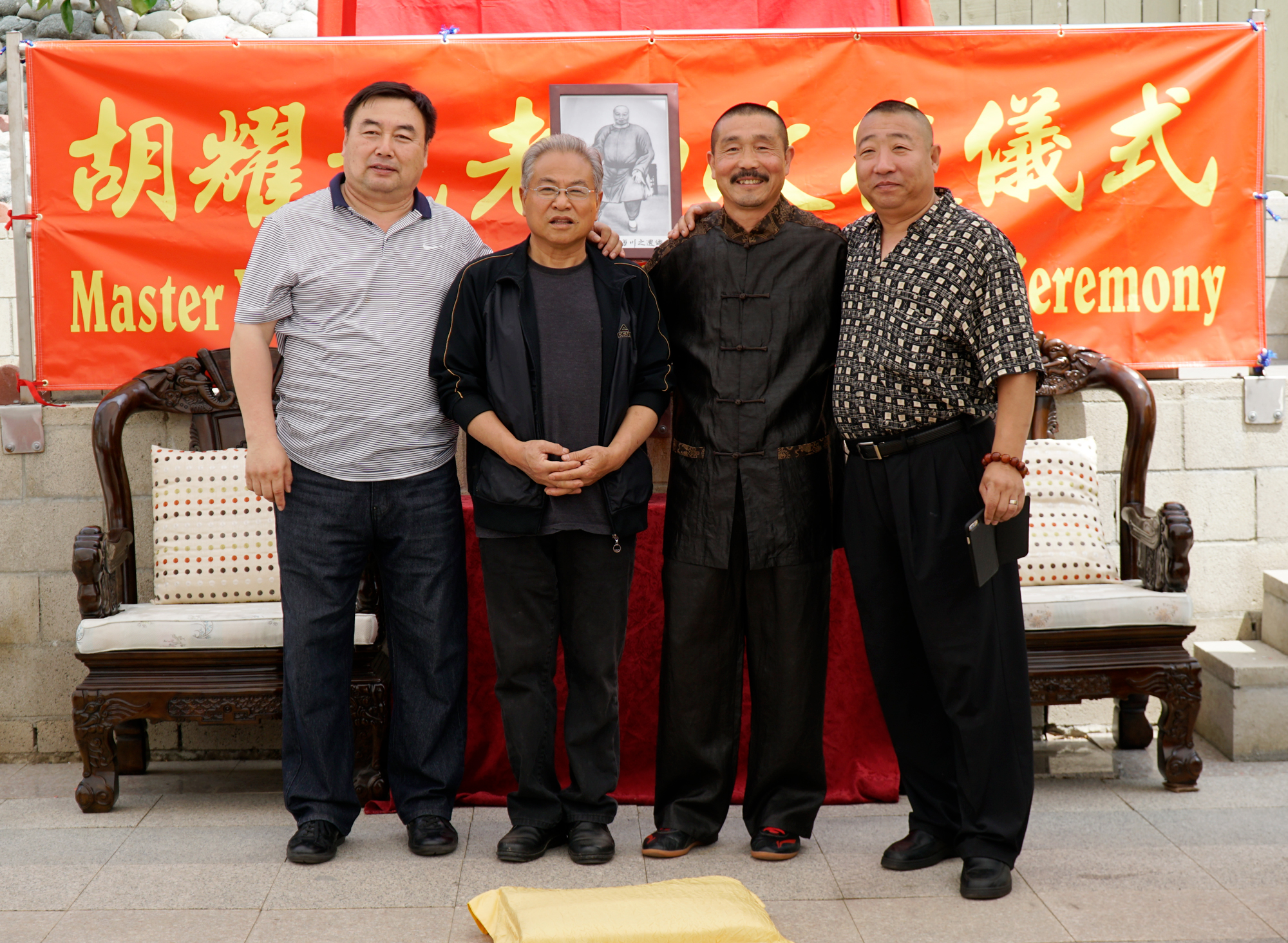 Master-Hu-with-Guests-2.jpg