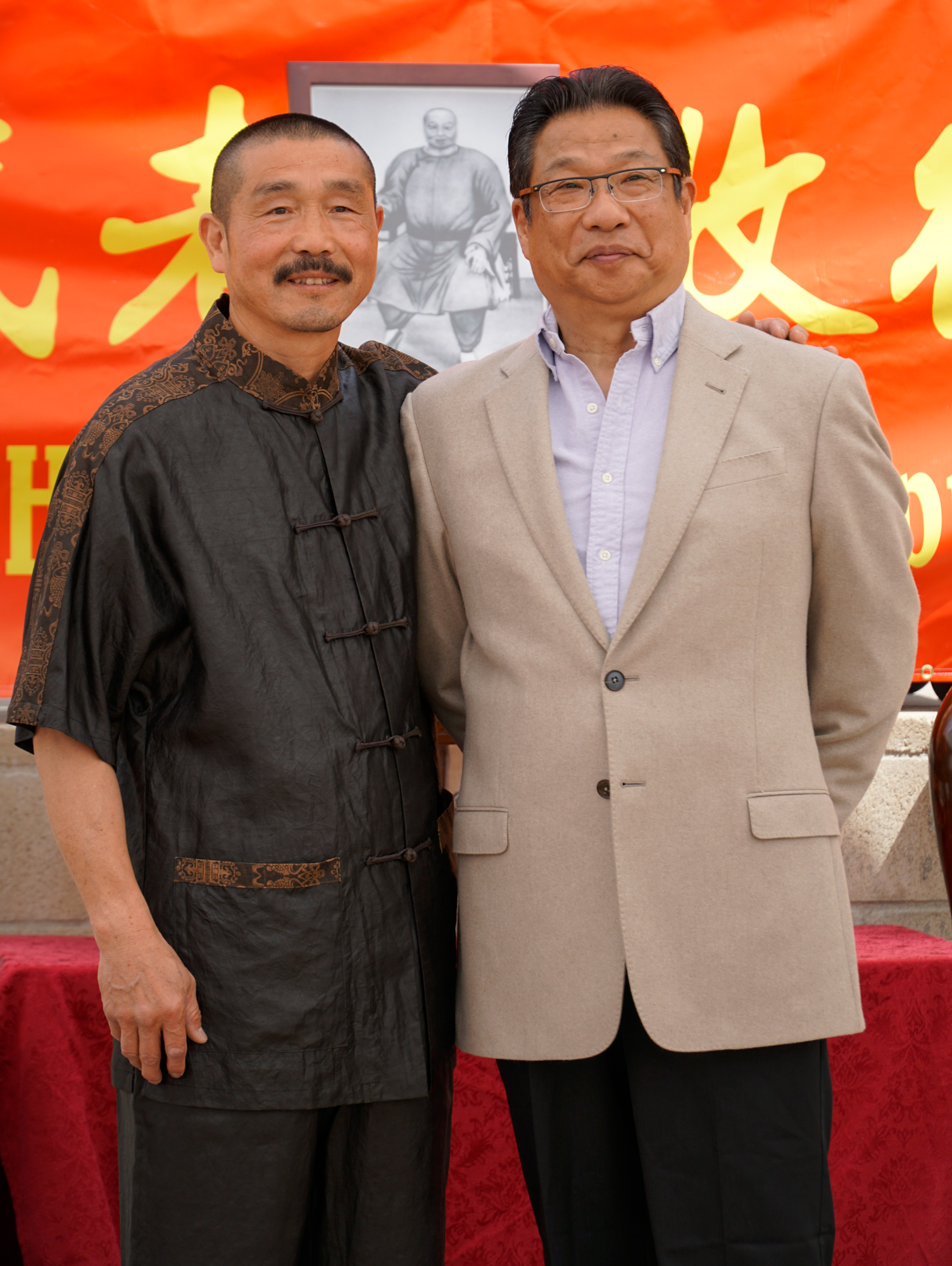 Master-Hu-with-Guests-3.jpg