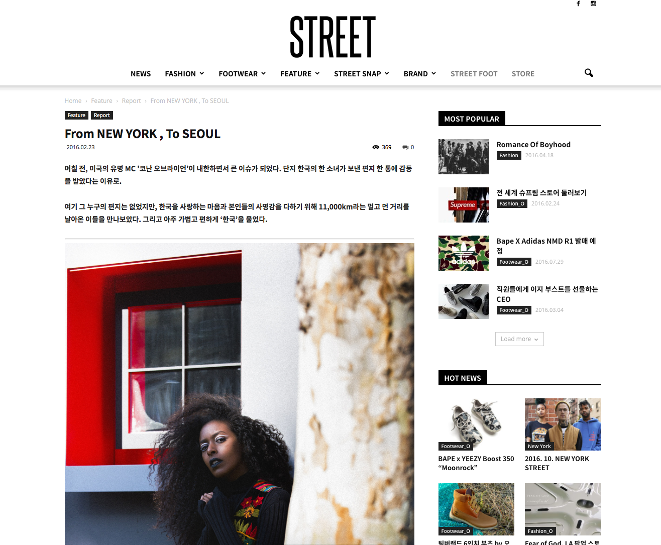 """From NEW YORK, To SEOUL"" by Streetfoot Magazine"