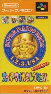 super-famicom-super-mario-bros-collection