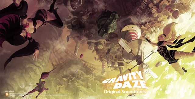 gr-soundtrack-cover