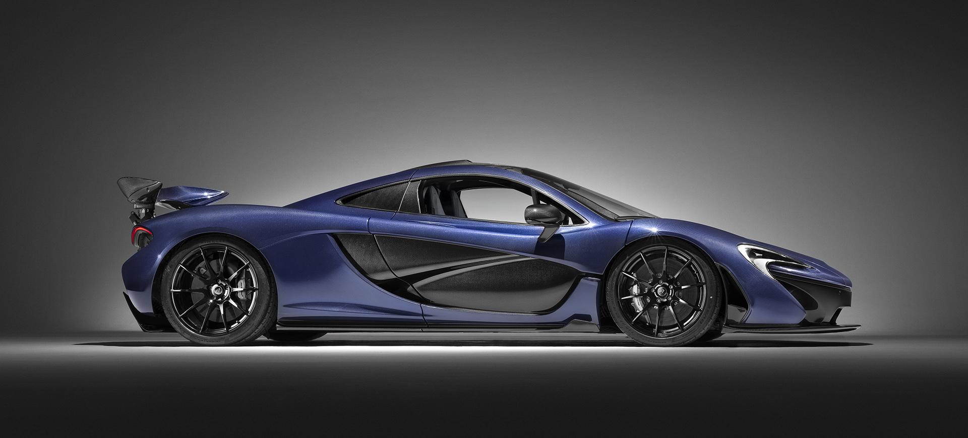 McLaren P1: la hypercar posh.