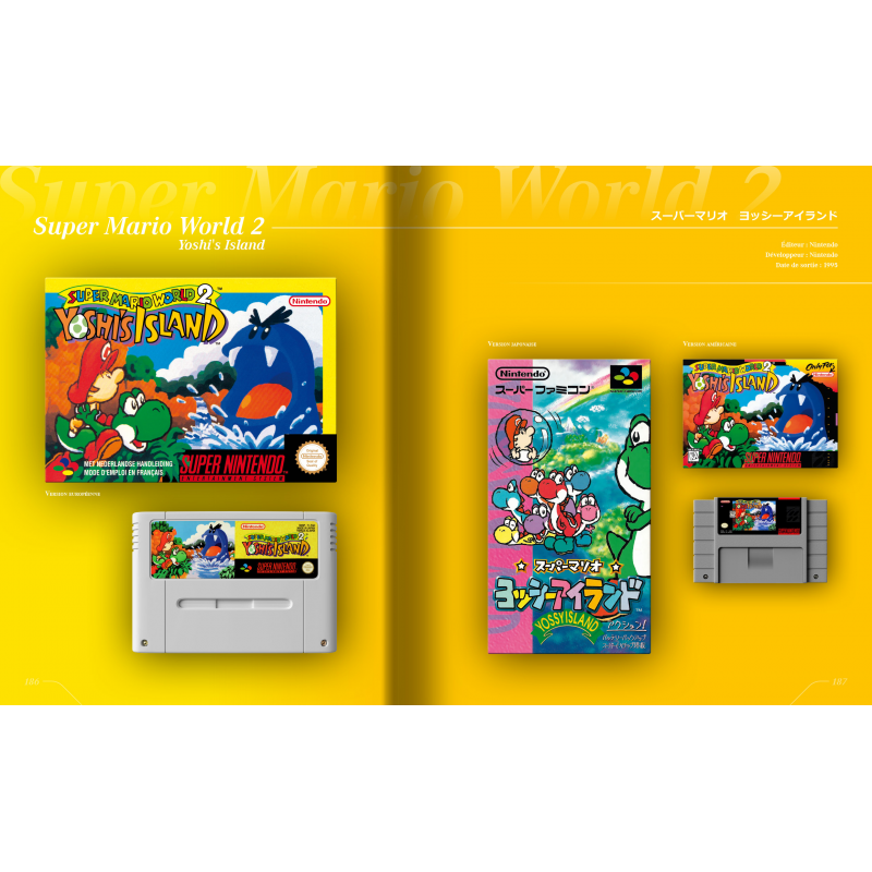super-nintendo-extension-pack-25eme-anniversaire (2).jpg