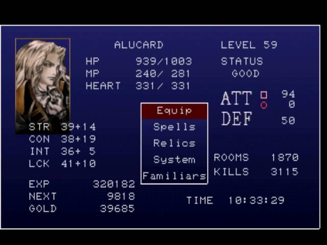 - Anche il menu dell'inventario è un elemento totalmente incompleto. Si trattava solo della versione che veniva utilizzata durante lo sviluppo, e che gli sviluppatori usavano durante i test. Eppure, nemmeno questo danneggiò il gioco.