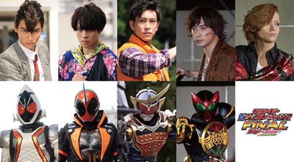 """Ikemen Kamen Rider  pare aver vinto un sondaggio su una popolare rivista per ragazze come """"Actor whom you want to fall in love with"""".Peggio di aver a che fare con i mostri dello spazio"""