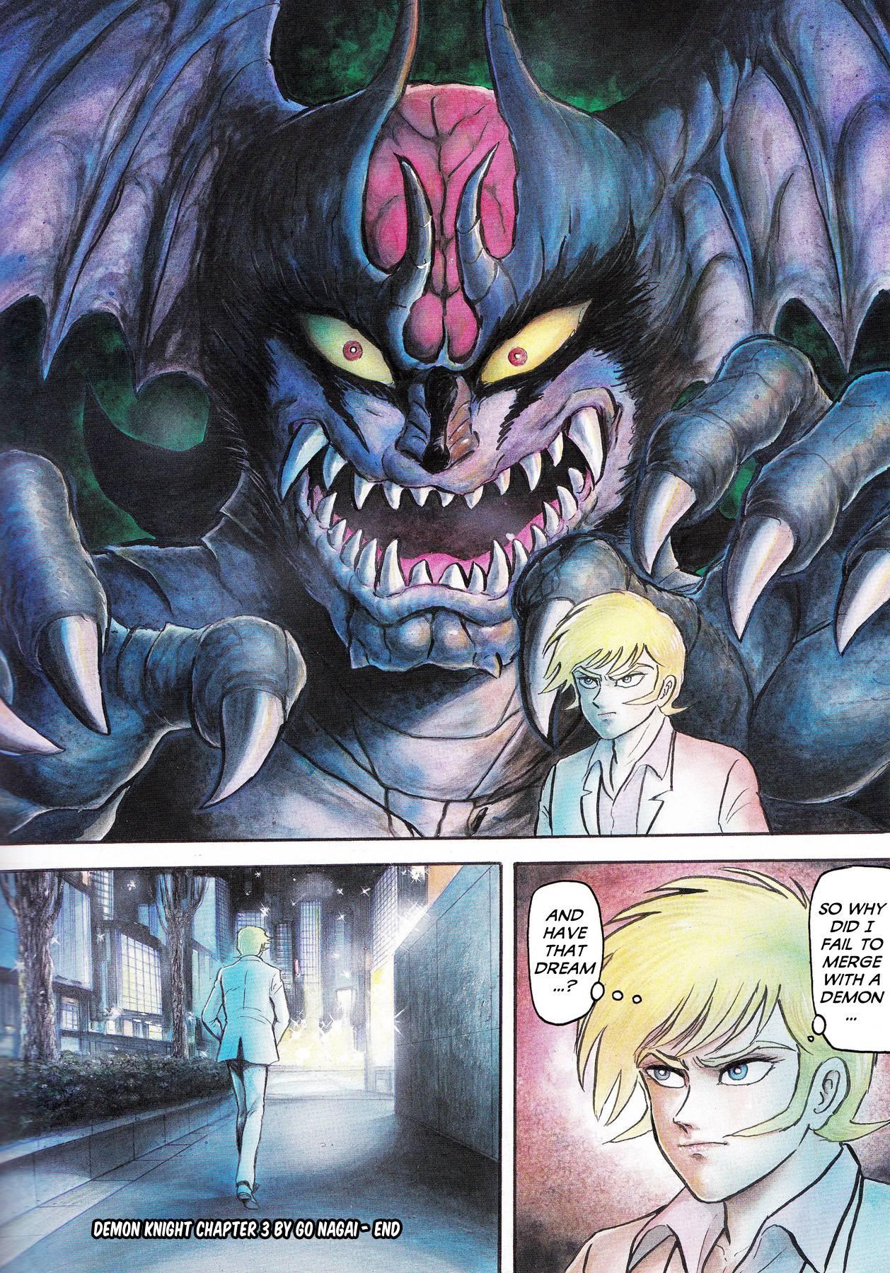 Senza alcun dubbio, Go Nagai dimostra in  Demon Knight una padronanza della tavolozza dei colori assoluta.