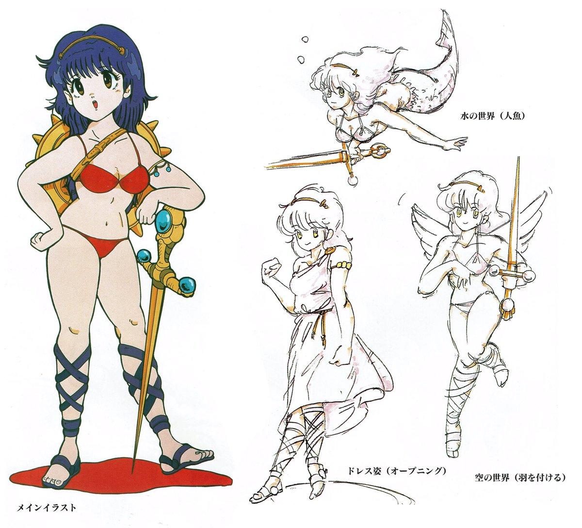 La protagonista di  Athena  (Athena, appunto) in abiti succinti.