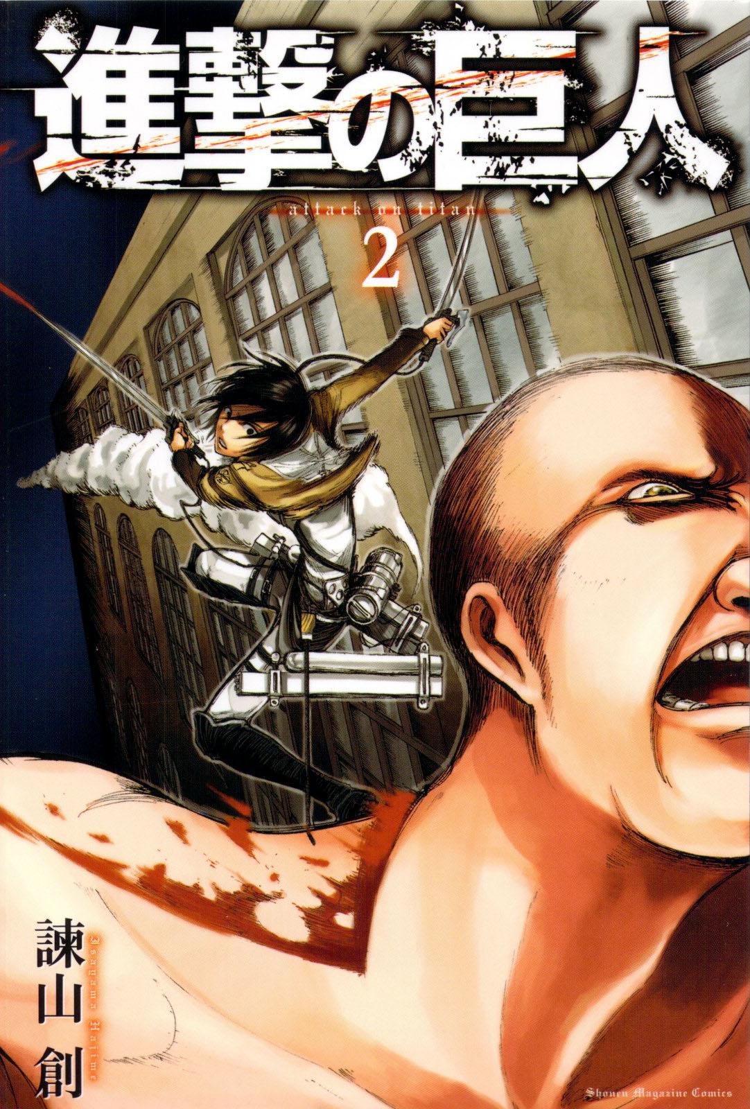 SNK_Manga_Volume_2.png