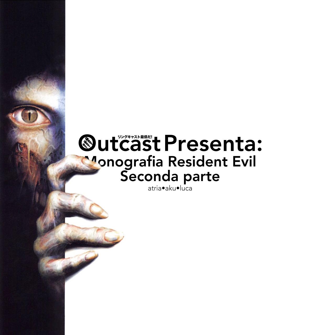 Monografia Resident Evil.jpg