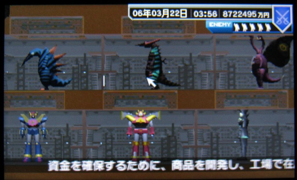 La versione 3DS di  Azito  (pubblicata da Hamster) propone alcuni contenuti aggiuntivi sull'eShop giapponese, ambientati rispettivamente a Kyoto, Osaka e Tokyo. Ognuno di questi oggetti specifici, del prezzo di circa 500 yen, offre ulteriori aggiunte al gioco e una grafica più dettagliata.